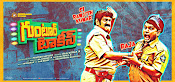 Guntur Talkies movie wallpapers-thumbnail-3