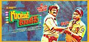 Guntur Talkies movie wallpapers-thumbnail-3