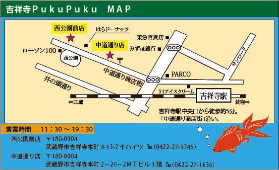 *アクセス・MAP*