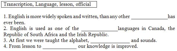 language transcript