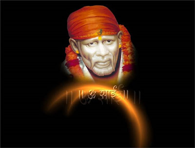 A Couple of Sai Baba Experiences - Part 550