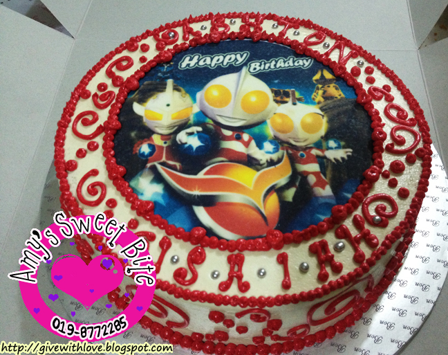 Ultraman Birthday Cake Design : Amy s Sweet Bite   : Birthday Cake - Ultraman Theme