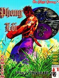 Phong Lôi