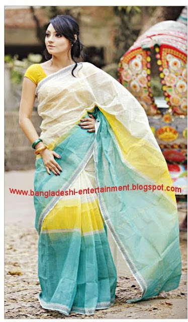 Bangladeshi Model Actress