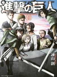 Shingeki no Kyojin Manga Tomo 10