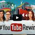 #YouTubeRewind | Lo Mejor de YouTube Durante el 2015