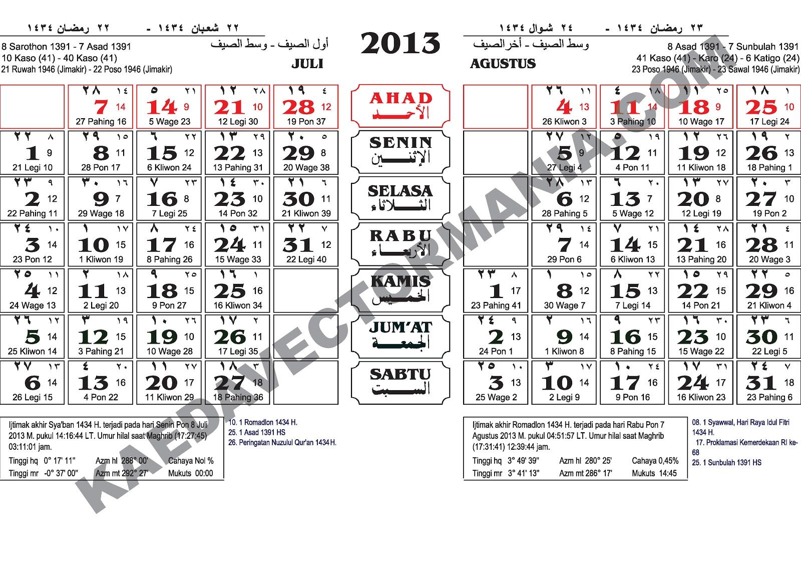 Template kalender 2013 (kalender hijriyah + kalender islam + kalender