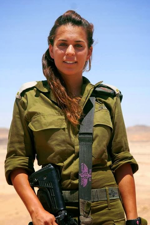 More IDF Women