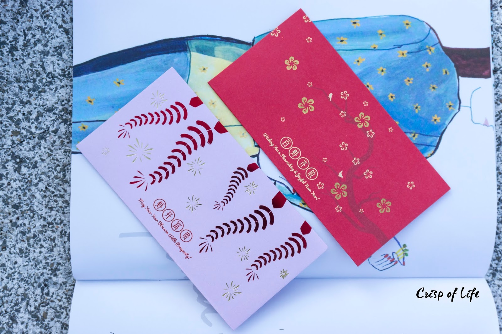 Red Packet Collection Year 2016 猴年红包聚集
