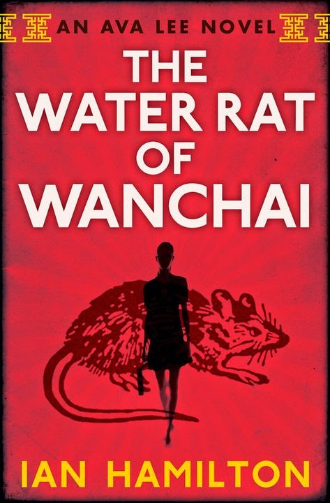 http://discover.halifaxpubliclibraries.ca/?q=title:water%20rat%20of%20wanchai