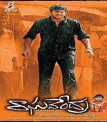 South Indian Hindi Dubbed Movie Sanyasi The Warrior Saint HD Full