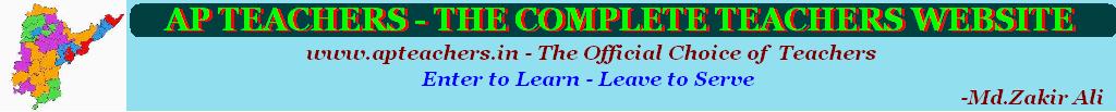 APTEACHERS.IN...........       AP TEACHERS OFFICIAL WEBSITE' height='103px; ' id='Header1_headerimg'   style='display: block' width='1024px;