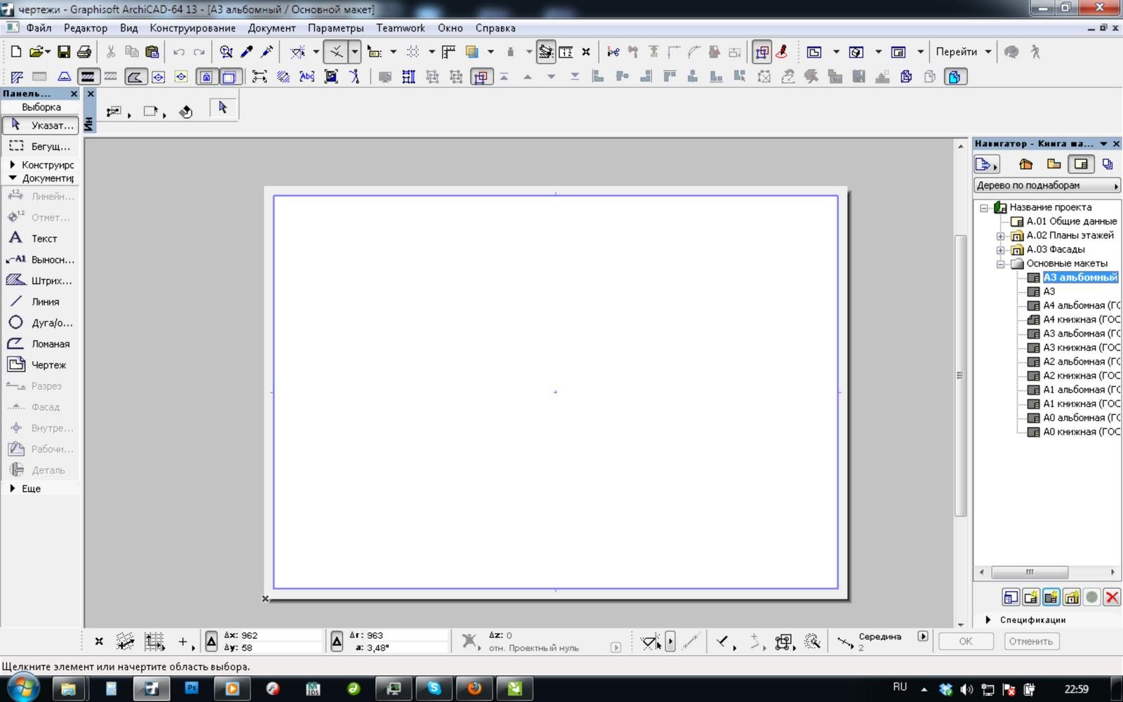 Рамка а3 pdf скачать
