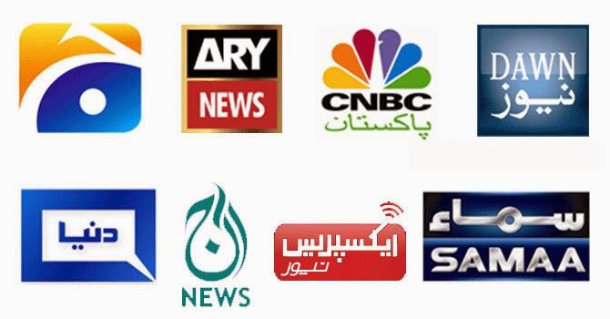 Live pakistani channels streaming free 2014
