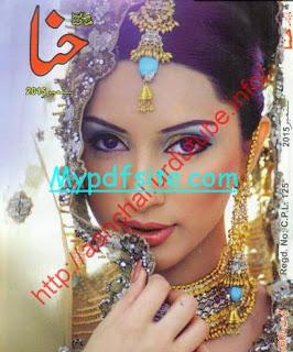 Hina Digest September 2015