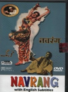 Download Hindi Movie Navrang Old MP3 Songs, Download Navrang Songs