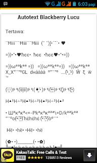 Auto Text BBM Android