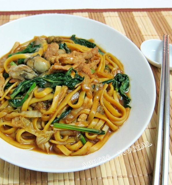 Fried Noodle with Vegetables | Anncoo Journal - Come for Quick and ...