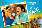 Drushyam Movie Wallpapers and Posters-thumbnail-12