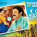 Drushyam Movie Wallpapers and Posters-mini-thumb-12