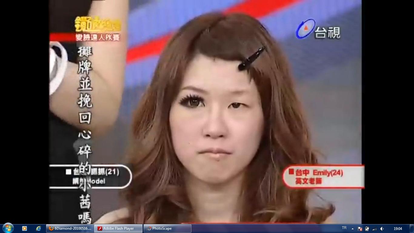 Фсех фото японки карейси китаянки 1 фотография