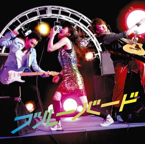 Chord Gitar Radja Jujurlah: Chord Gitar Ikimono Gakari - Blue Bird