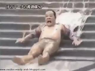 لعبة يابانية مضحكة