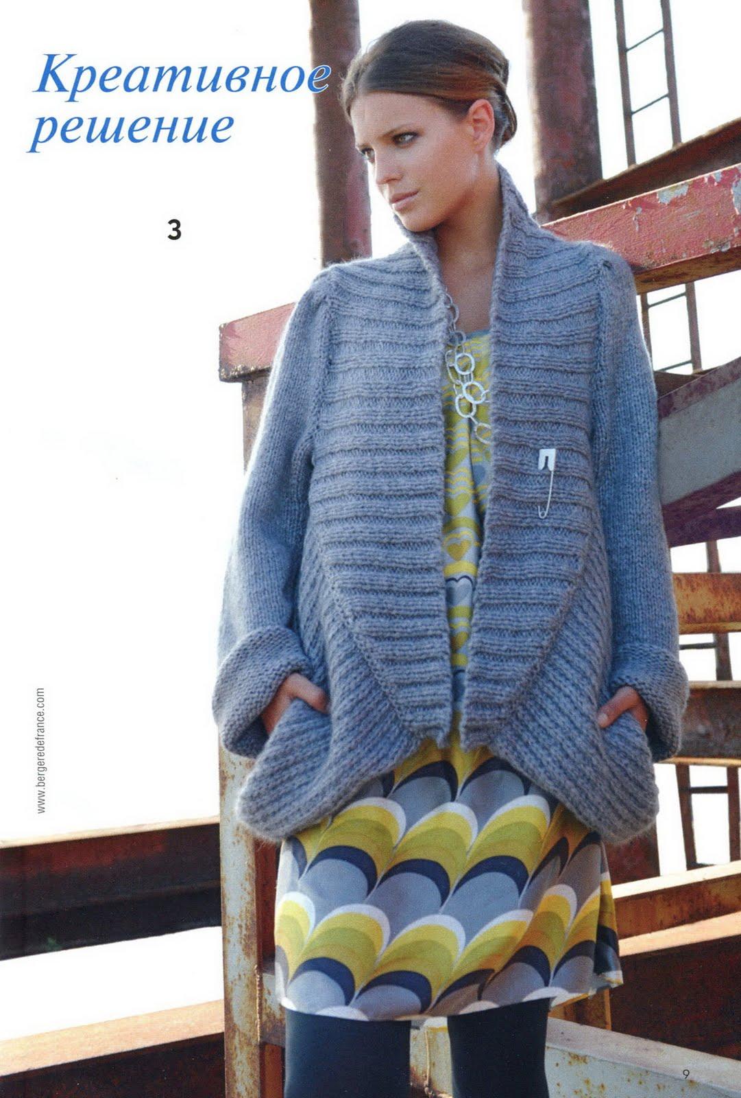 """На нашем сайте для девушек  """"Дамочка """" Вы постоянно можете найти публикацию - вязание спицами для женщин схемы и модели..."""