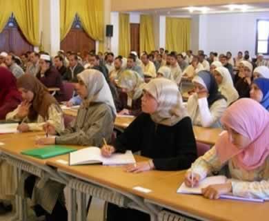 Dominasi anak muda muslim