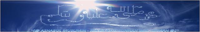 http://3.bp.blogspot.com/-ofUuO46TUjs/T4BPo5dl3wI/AAAAAAAAA1g/8h0gr5UnH9w/s1600/kaligrafi+muhammad.jpg