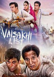 Vaisakhi List (2016) Punjabi