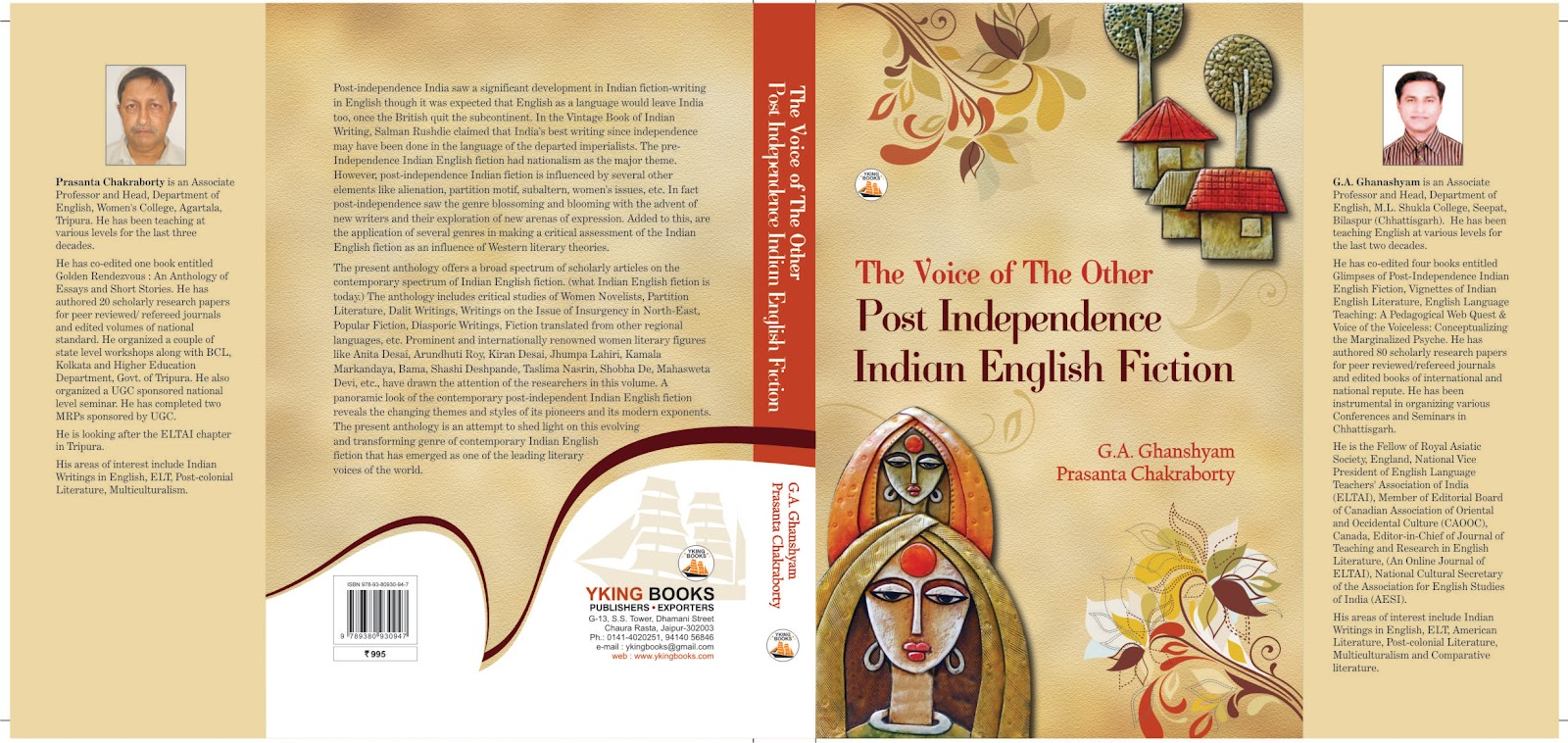 evolution and development in indian literature english literature essay In this essay i shall examine two of his  development of indian english drama  indian english literature pertains to that body of work by writers.