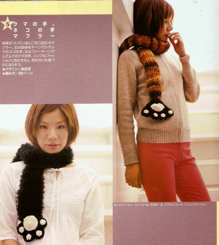 Free Japanese Craft Patterns Bear Paw And Cat Paw Scarves Free