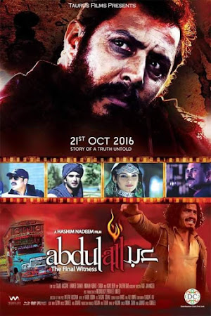 Poster Of Urdu Movie Abdullah: The Final Witness 2015 Full HD Movie Free Download 720P Watch Online