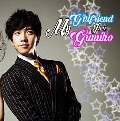 Biodata Pemeran Drama My Girlfriend is Gumiho