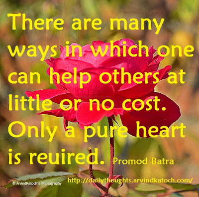 Pure, Heart, cost, thought, quote