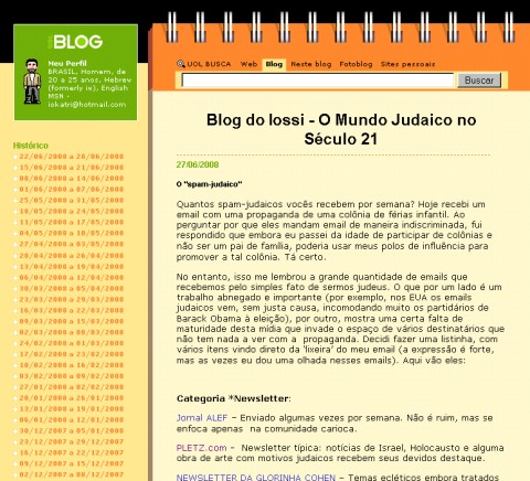 Visite Blog do Iossi - O Mundo Judaico no Século 21