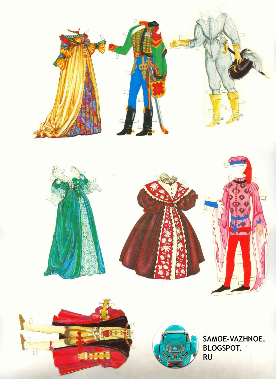 Бумажные куклы костюмы разных эпох девяностые 1990е 90е