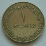 1 Dirham United Arab Emirates