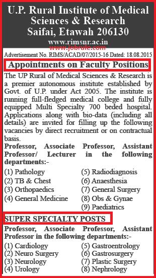 RIMSNR Etawah Latest Faculty Positions Job Advertisement August 2015