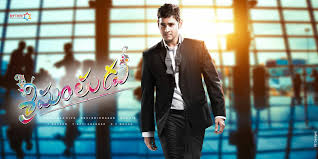 Srimanthudu Telugu Movie Laced With Social Message