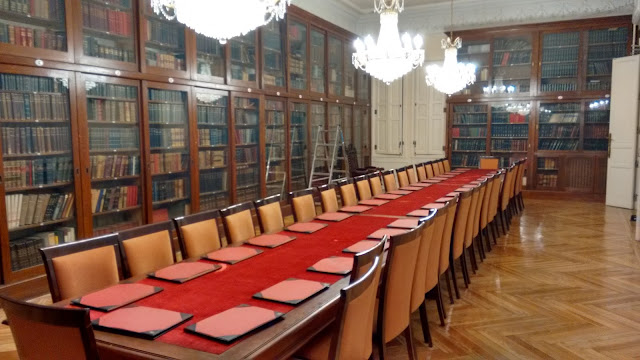 Real Academia Nacional de Medicina. Salón de gobierno