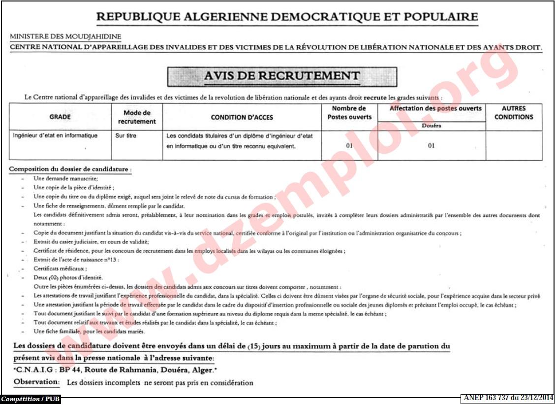 إعلان مسابقة توظيف في المركز الوطني لتجهيز معطوبي وضحايا ثورة التحرير الوطني وذوي الحقوق الجزائر ديسمبر 2014 Ministere+des+Moudja