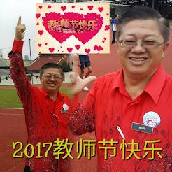 20170523 Hari Guru