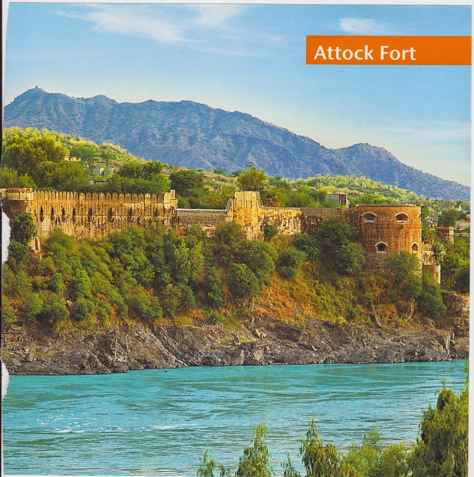 Attock Fort Pakistan Attock Fort