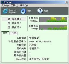 Sofware internet gratis Gtunnel