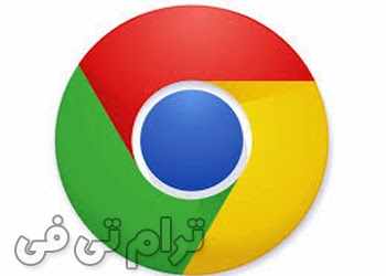 Download Google Chrome Final 2014