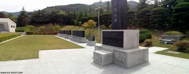Monumento a los soldados caídos en la batalla de Dabudong y Waegwan de la Guerra de Corea