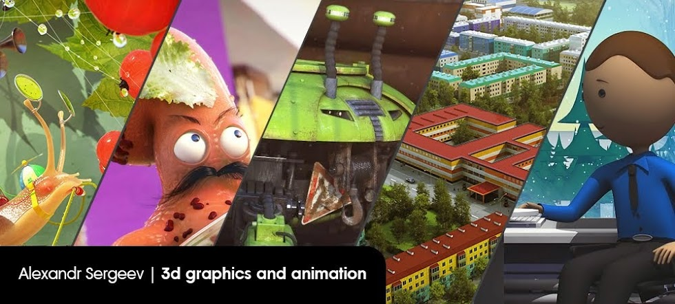 Alexandr Sergeev - 3d graphic & animation