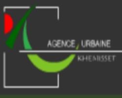 الوكالة الحضرية للخميسات مباراة توظيف عون تأهيل مكلف بمكتب الضبط. آخر أجل هو 19 غشت 2015